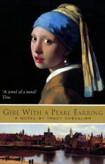 GirlWithAPearlEarring