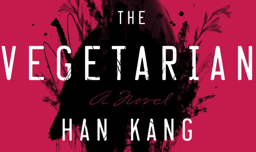 TheVegetarianHeader